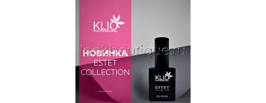 Гель-лаки KLIO Еstet Collection