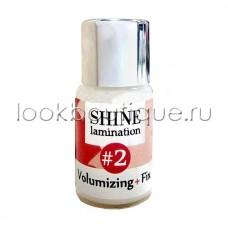 Состав для ламинирования SHINE №2 в баночке, 4 мл