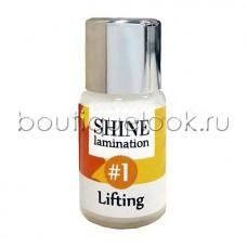 Состав для ламинирования Shine №1 в баночке, 4 мл