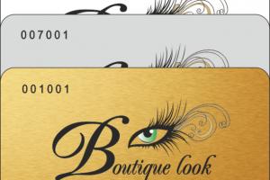 """Клуб клиентов компании """"Look Boutique"""""""