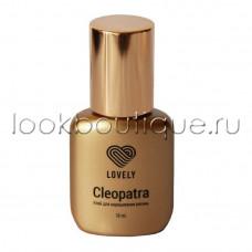 Клей LOVELY Cleopatra