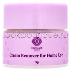 Кремовый ремувер Enigma Home Care для домашнего использования (5 ml)