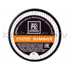 Крем-ремувер BARBARA Summer, 15 ml