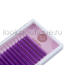 """Ресницы цветные Enigma """"Purple"""" (микс, 6 линий) фиолетовые, изгибы C, D"""